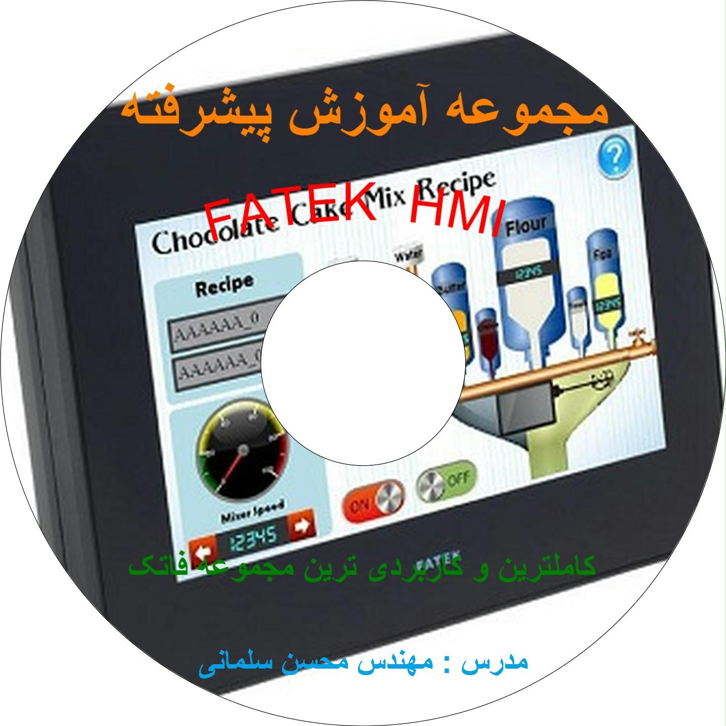 FATEK HMI0110 - آموزش HMI FATEK