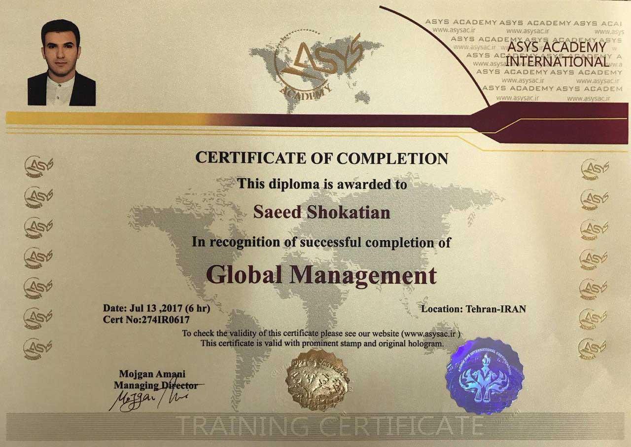HUIHUH - مدرک بین المللی PLC